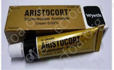 Aristocort