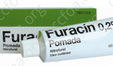 Furacin