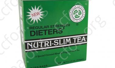 Herbal Extra Slim