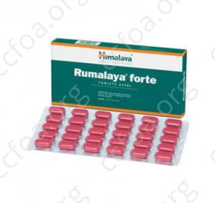 Rumalaya