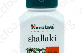 Shallaki