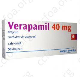 Verampil